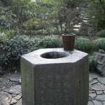 Souzhou - Humble Administrators Garden