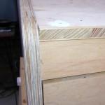 Multiplex/Blockboard